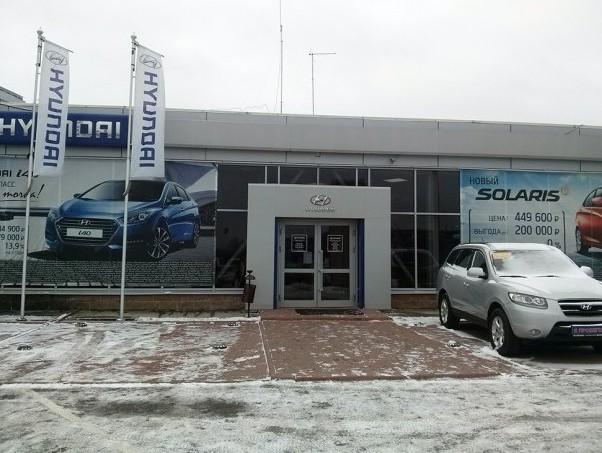 ВТвери будут судить руководителей дилерского центра Hyundai «Техмаркет»