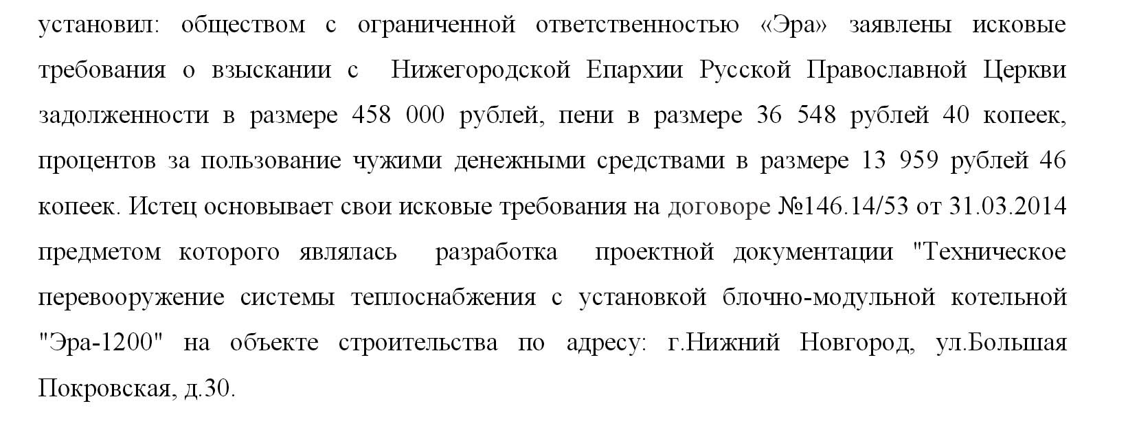 Про РПЦ и рпц-истов. - Страница 2 IJwmeKa2ZQuCfLJyB2QRwSwVCXs2b3