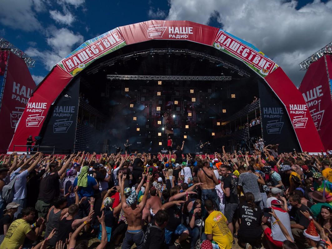 Список фестивалей 2017