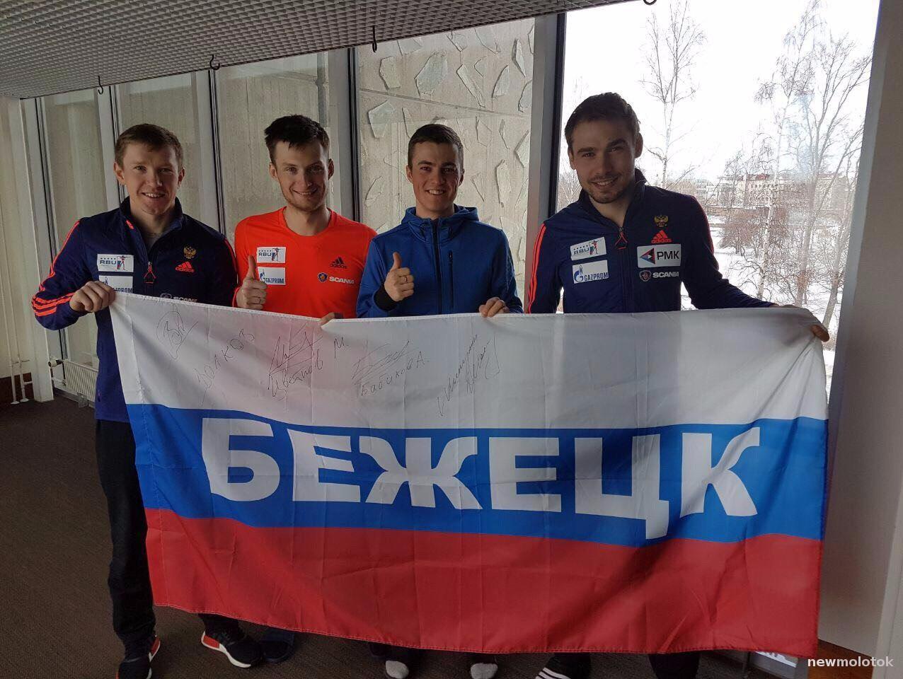 Флаг, скоторым финишировал Шипулин, продан за165 тыс. руб.
