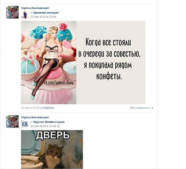 девушка пишет знакомы вконтакте