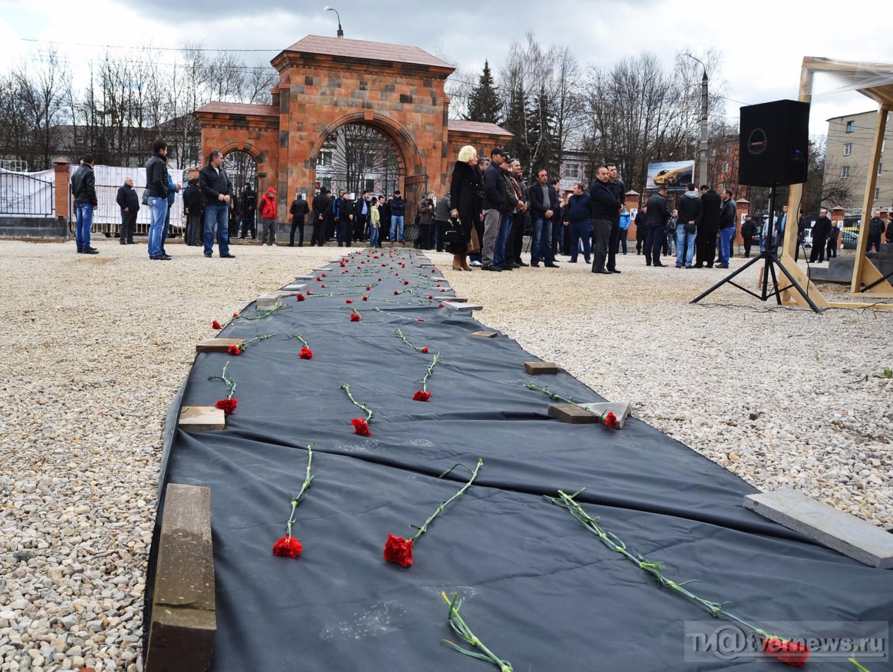 ВРостове-на-Дону почтили память жертв Геноцида армян в 1915-ом