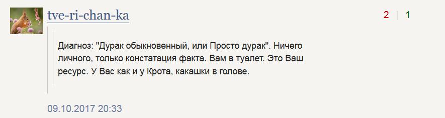 возьму дневник Захватывающе Русский секс с тещей бесплатно Все так