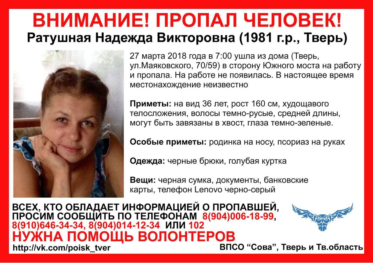 Жительница Казахстана пробовала реализовать сына за20 тыс. долларов в столице России