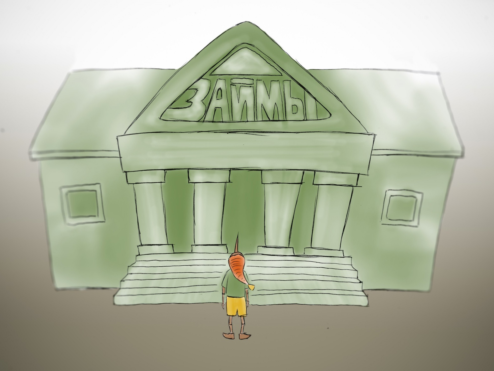 Как взять кредит в почта банке наличными чтобы одобрили 100 тысяч