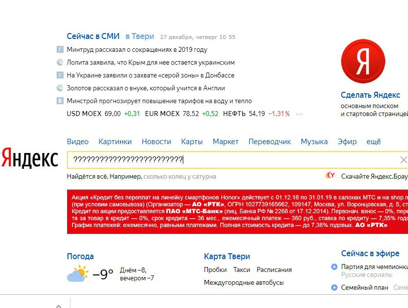 Яндекс яаман секс парнуха скрыть камеру
