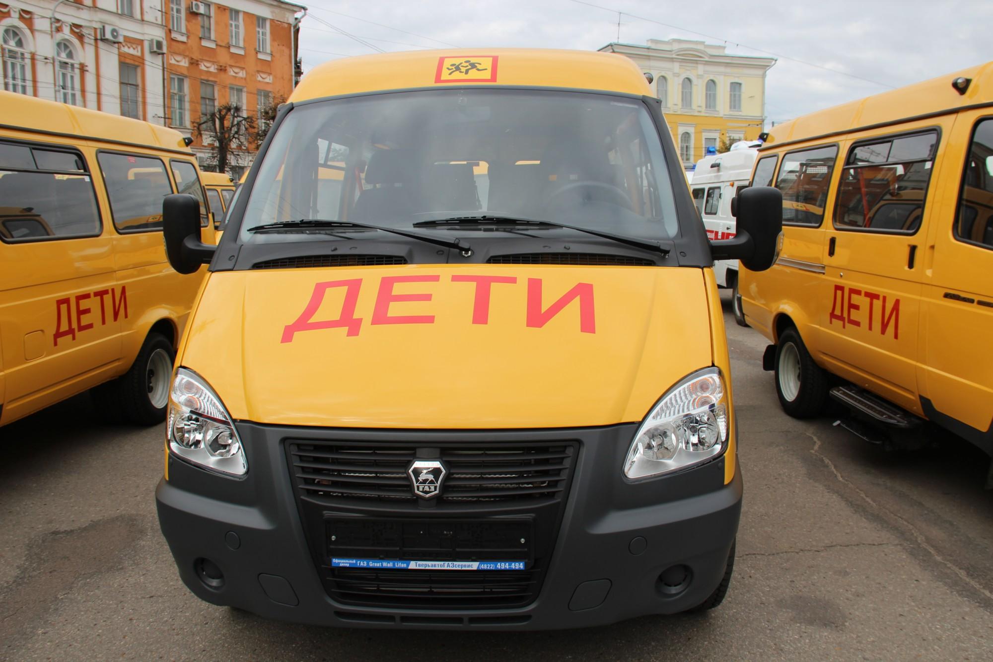 Москва  Переезд в другой город