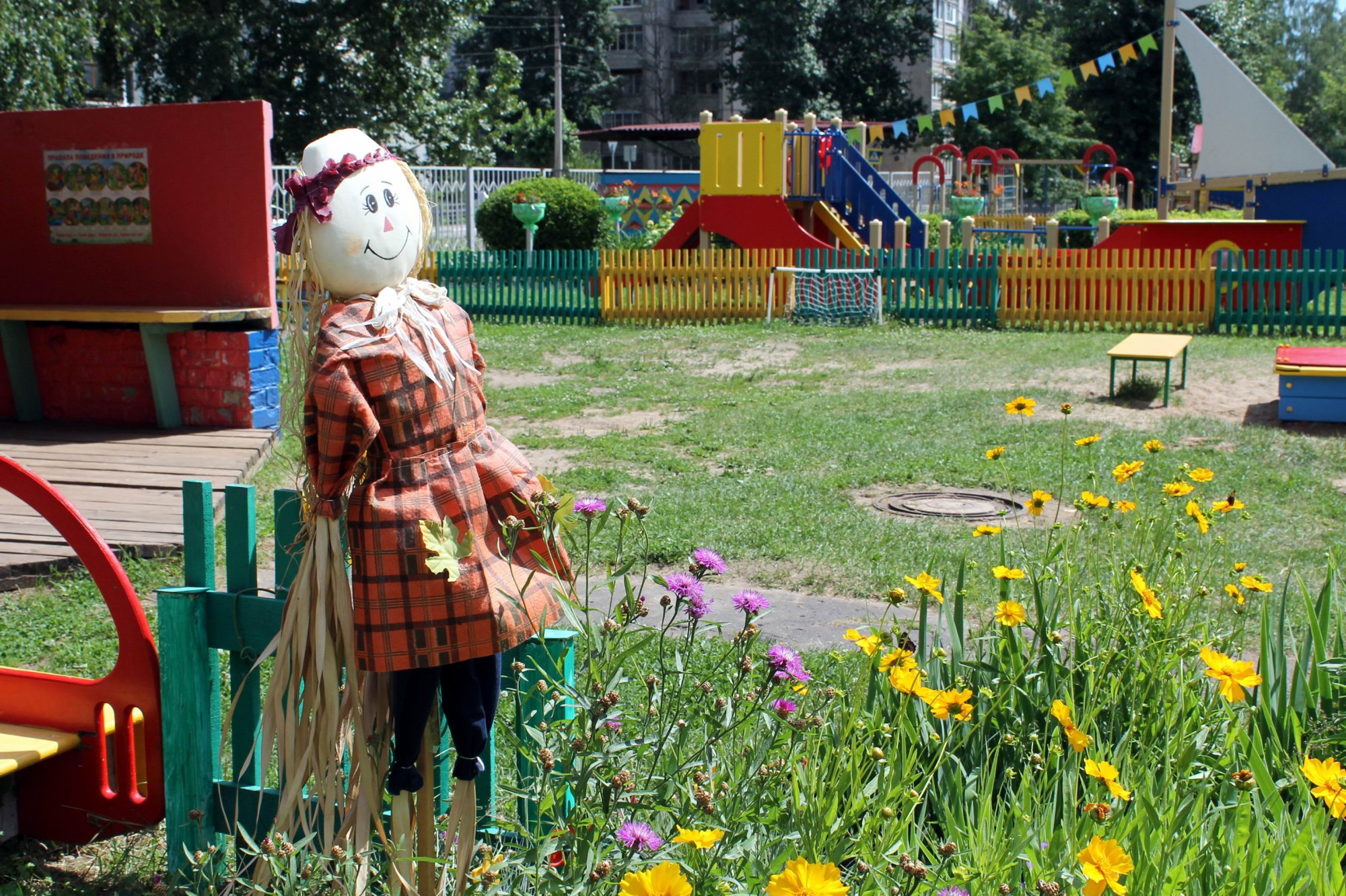 Конкурс на лучший участок в детском саду летом