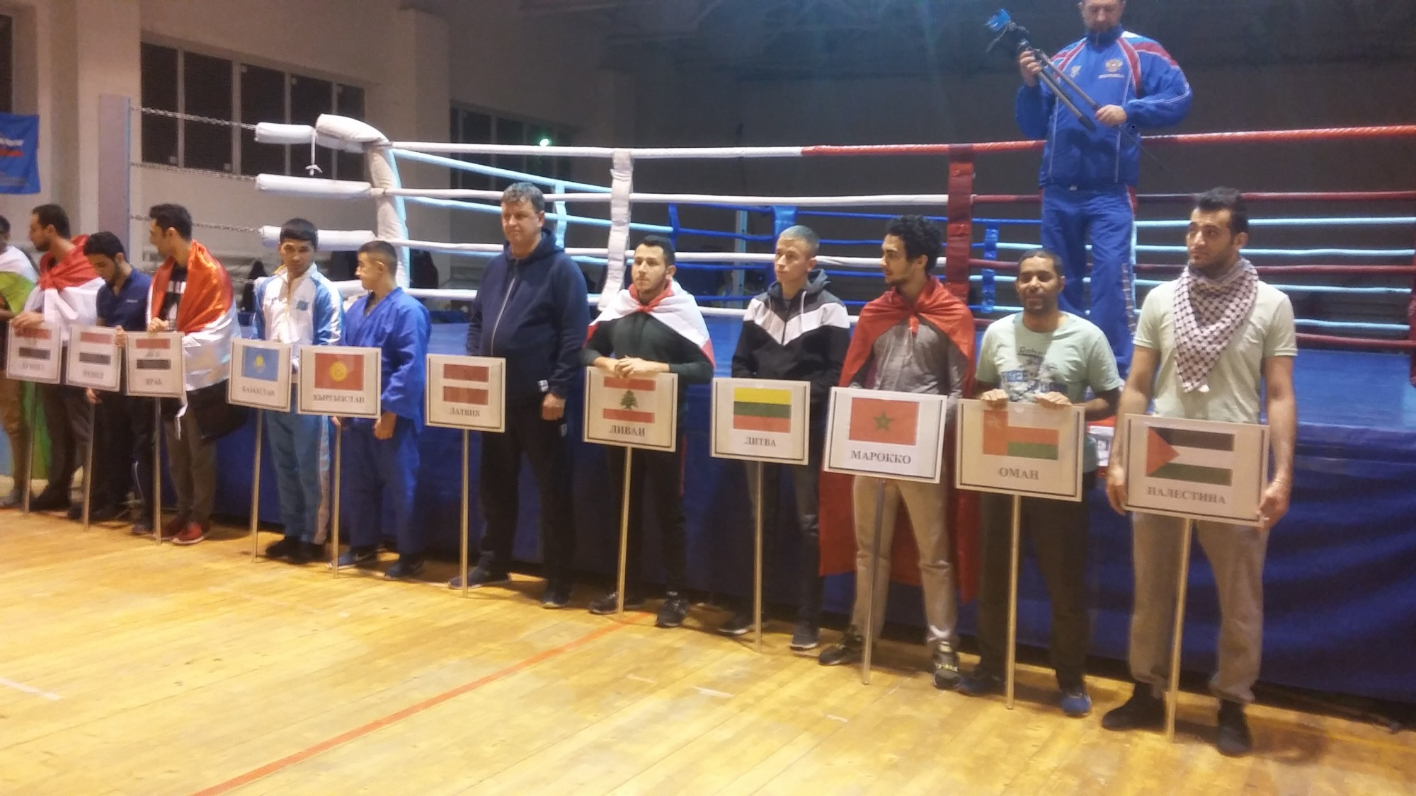 Спортсменка УФСИН завоевала «золото» наЧемпионате мира поуниверсальному бою