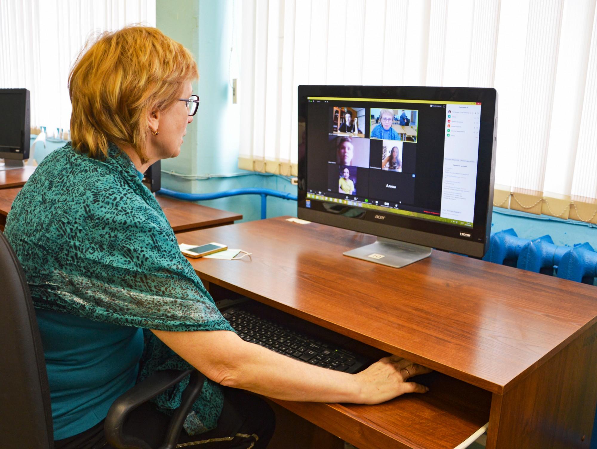 Дистанционное обучение в Ярославле, как учиться дома