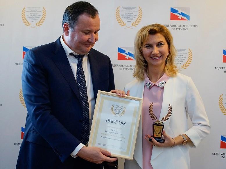 «Лучший виндустрии туризма»: северянка завоевала награду навсероссийском конкурсе